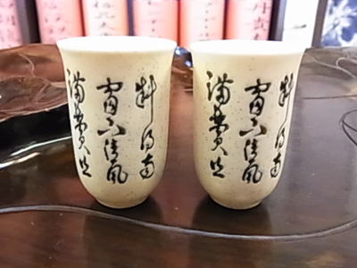 TWINS CUP-双子杯-